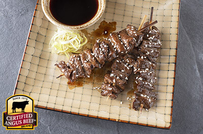 Flat Iron Yakiniku Skewers recipe provided by the Certified Angus Beef® brand.